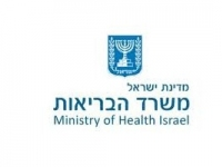 03.10.2011 - Dagesh Advanced Solutions Received the Israel health department certification for the Flexivue Microlens